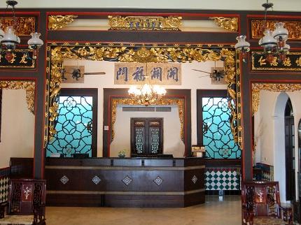 ruang penerima di the baba house. [foto dari asiarooms.com]
