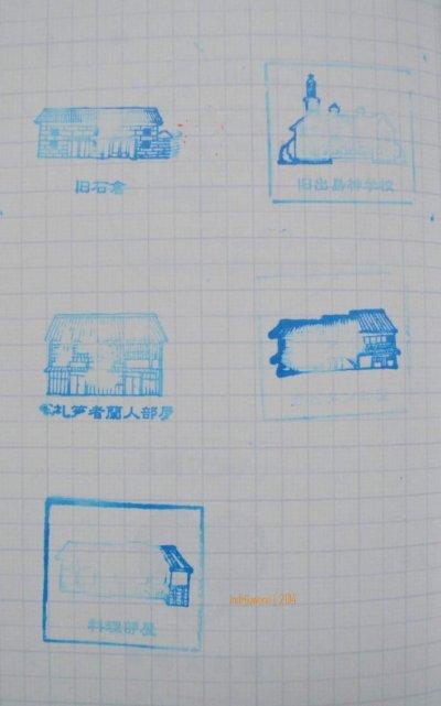 dejima building series
