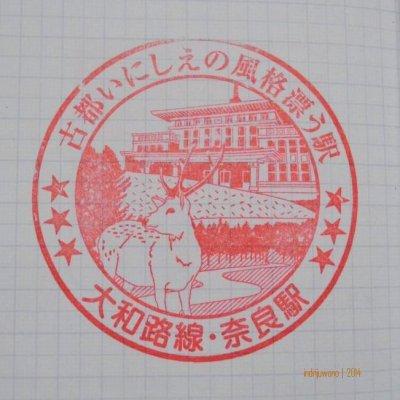 Nara Station Stamp