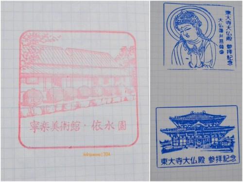 Stempel dari Isuien Garden dan Todaiji Temple