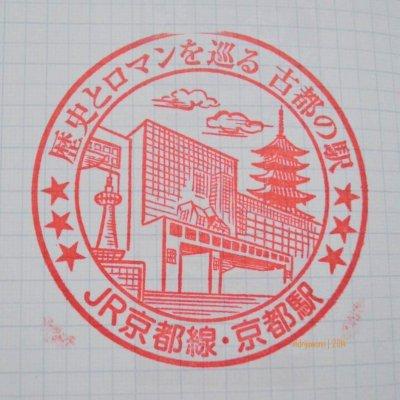 Stempel dari Kyoto Station