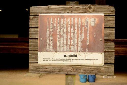24-himeji-mount-shosha-engyoji-mitsunodo-jikido-n