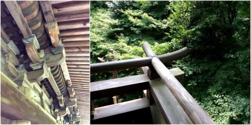 30-himeji-mount-shosha-engyoji-mitsunodo-jikido-n