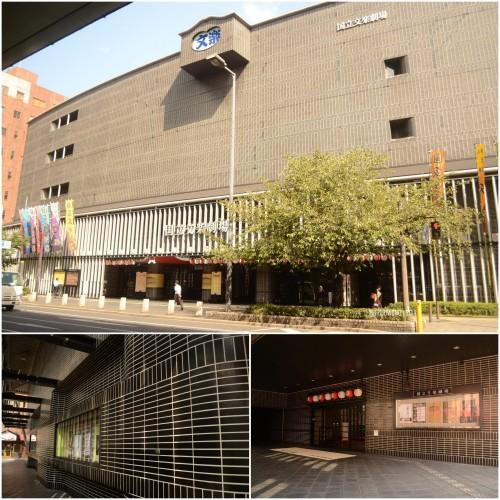 36-osaka-national-bunraku-theater