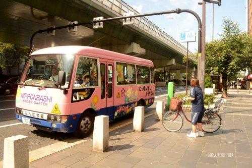 39-osaka-children-bus