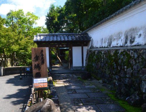 19-nara-japan-Yoshikien-Garden