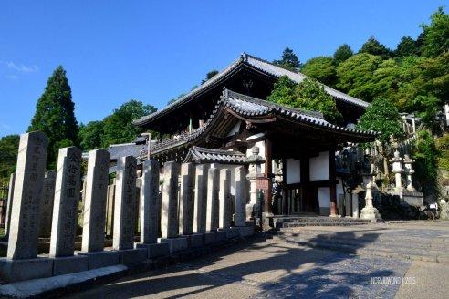 55-nara-japan-todaiji-temple-nigatsudo-hall