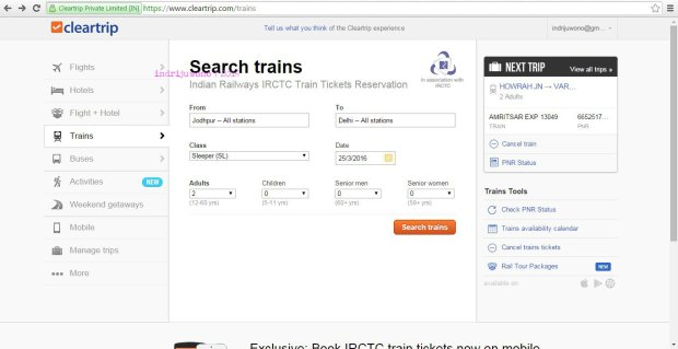 Search trains