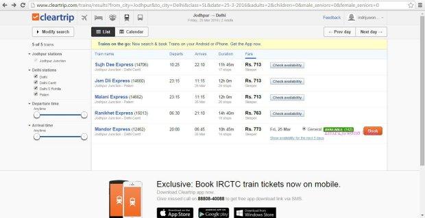 Kartu perjalanan forex india